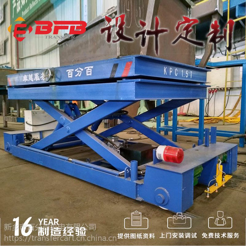 辅助轮转弯轨道车 搬运30吨钢卷电瓶供电电动地平车 百分百可定制设计
