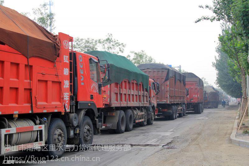 清远市清城区到滁州物流直达往返运输