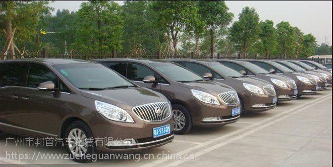 广州面包车7座租赁哪里好?广州7座租赁价格哪家便宜车型齐全日租/长租/短租