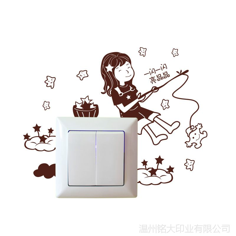 v卧室卧室创意时尚系列开关贴客厅漫画漫画厨房蔡志忠卡通浴室图片