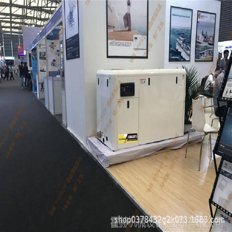 30千瓦静音发电机价格