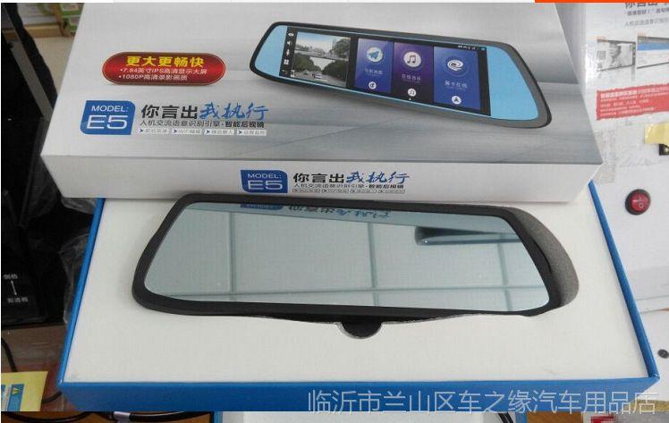 锐准E5高清智能云后视镜行车记录仪带电子狗导航蓝牙声控一体机4g