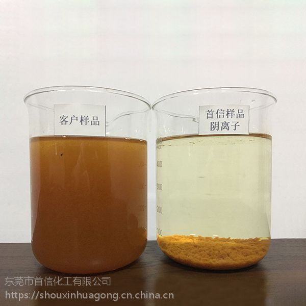 阴离子聚丙烯酰胺APAM(9003-06-8)用途-首信化工