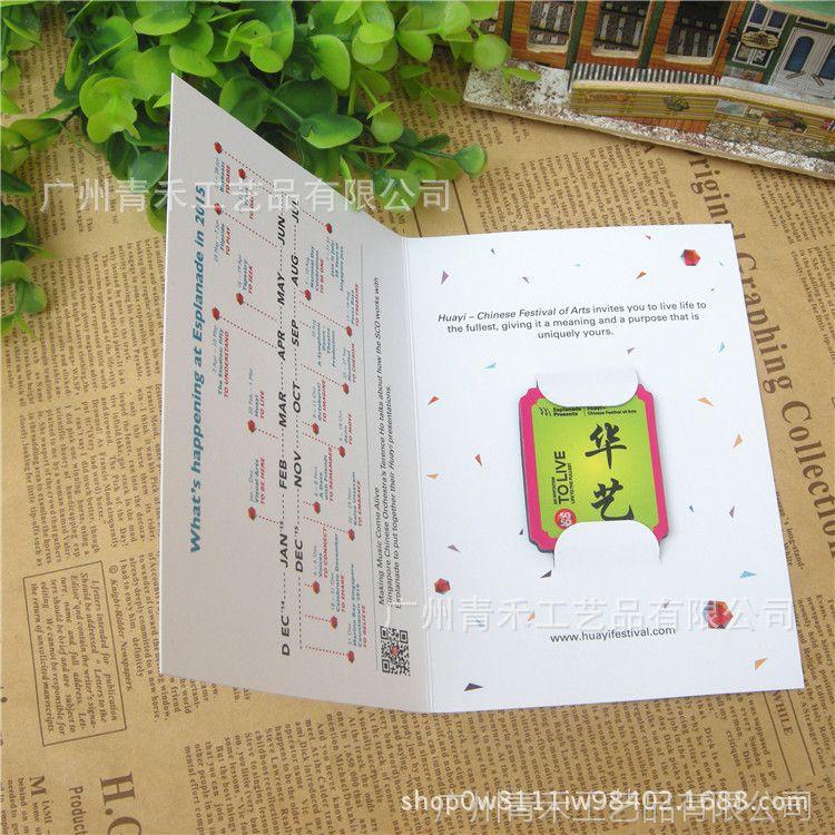 配套彩色纸卡冰箱贴 广告磁性冰箱贴 纸质工艺礼品冰箱贴定制