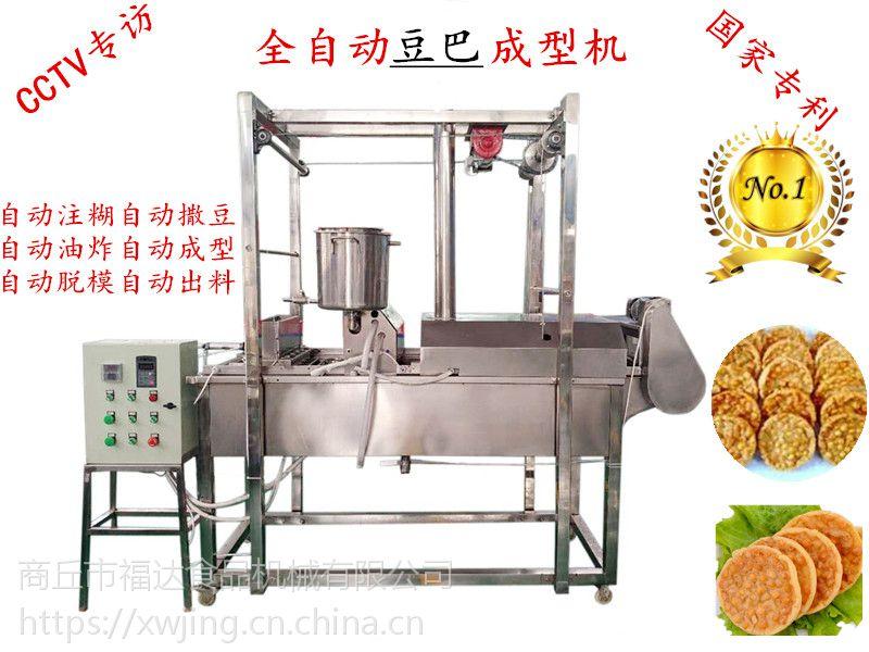江西井冈山特产豆饼生产设备豆饼机豆饼子机器