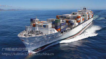 天津到广州门对门海运公司