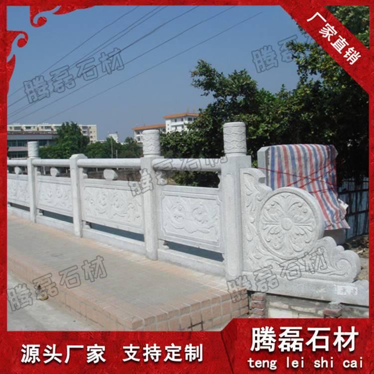 惠安石雕栏杆 九龙星园林古建石雕栏杆定做直销
