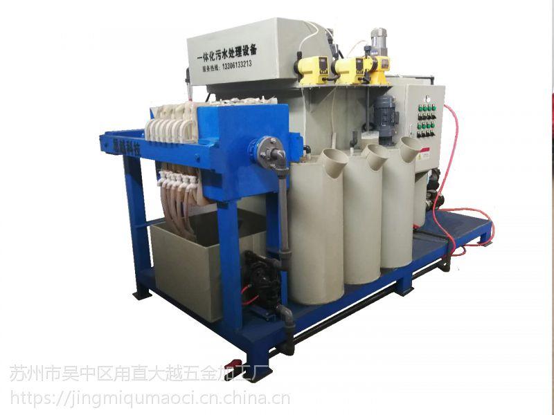 铝清洗废水处理设备