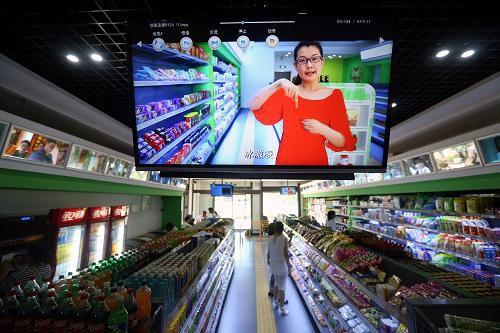 O2O凭什么能占据中国零售行业的半壁江山?易得网络