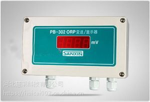 乐陵ORP变送/显示器氧变送器哪家强