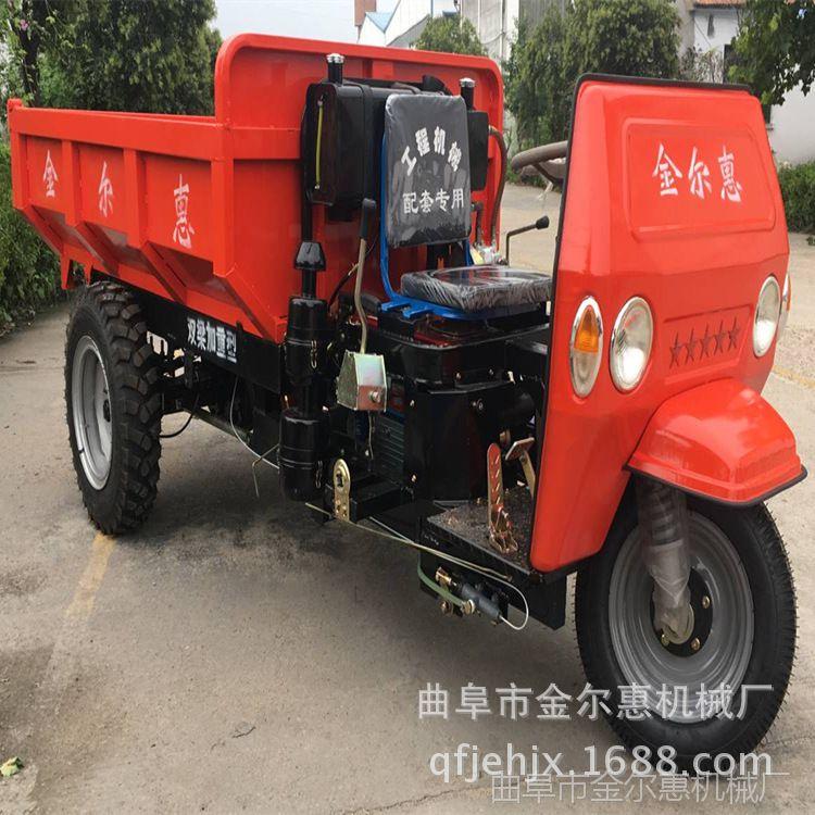 供应全新柴油三轮工程车  爬坡载重农用三轮车价格  工程斗三轮车