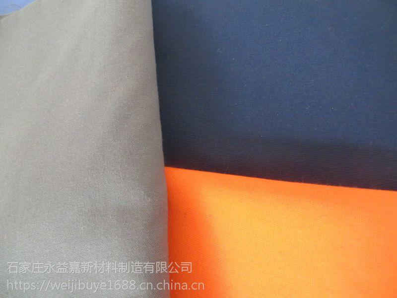 供应涤棉帆布的加工定织(有自己的工厂)