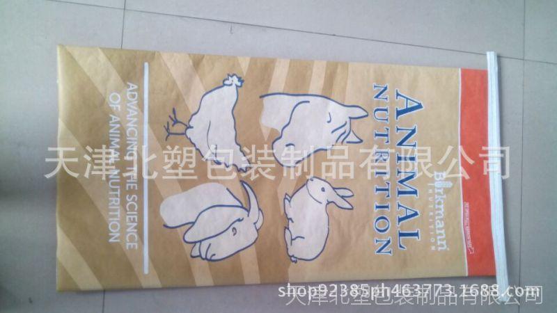 15公斤腻子粉瓷砖胶粘结剂轻质抹灰石膏砂浆方底阀口袋