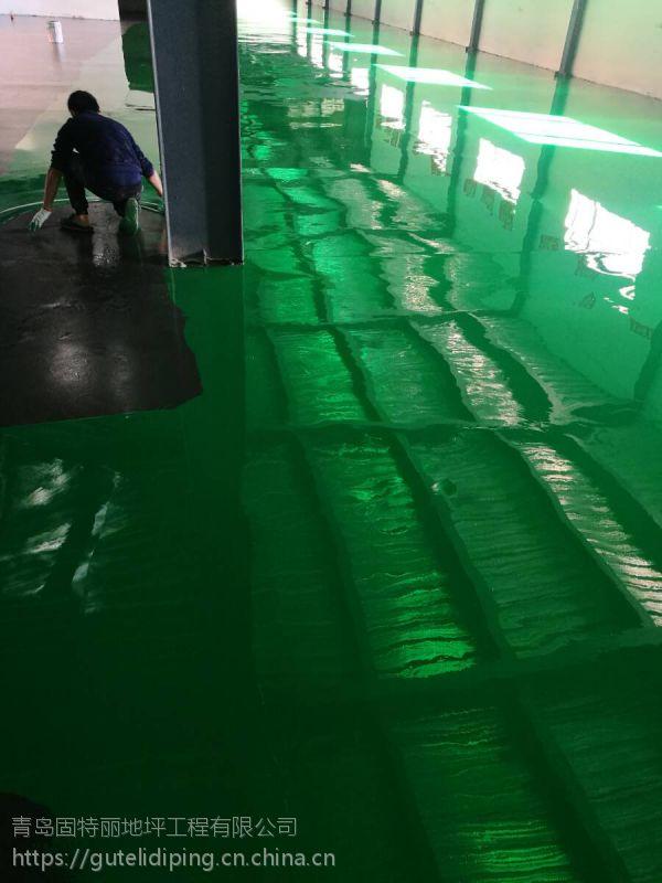 平度|黄岛|城阳环氧地坪漆|地板漆|地面漆适用厂房车间停车场