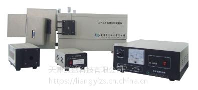 供应天津良益LGP-12色度分析试验仪