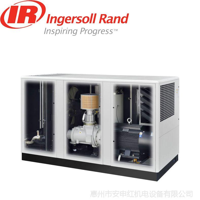惠州供应英格索兰螺杆式空压机 中型vpex22-8微油螺杆空气压缩机