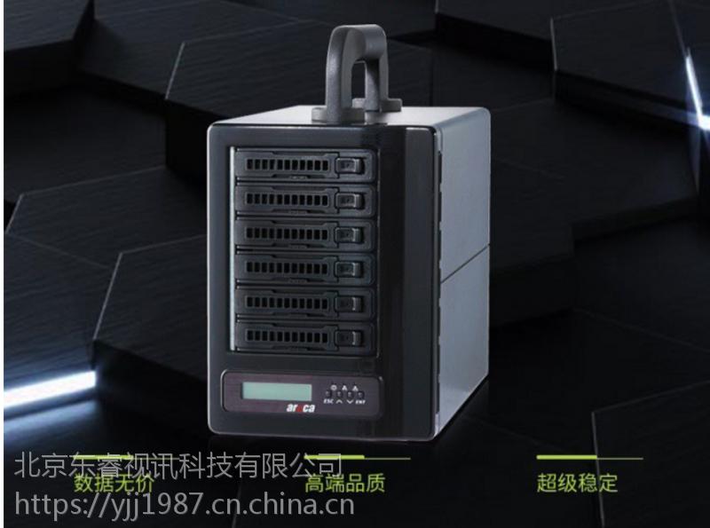 东睿雷电阵列/ARC-8050T3-6M雷电3代便携式2.5硬盘寸存储