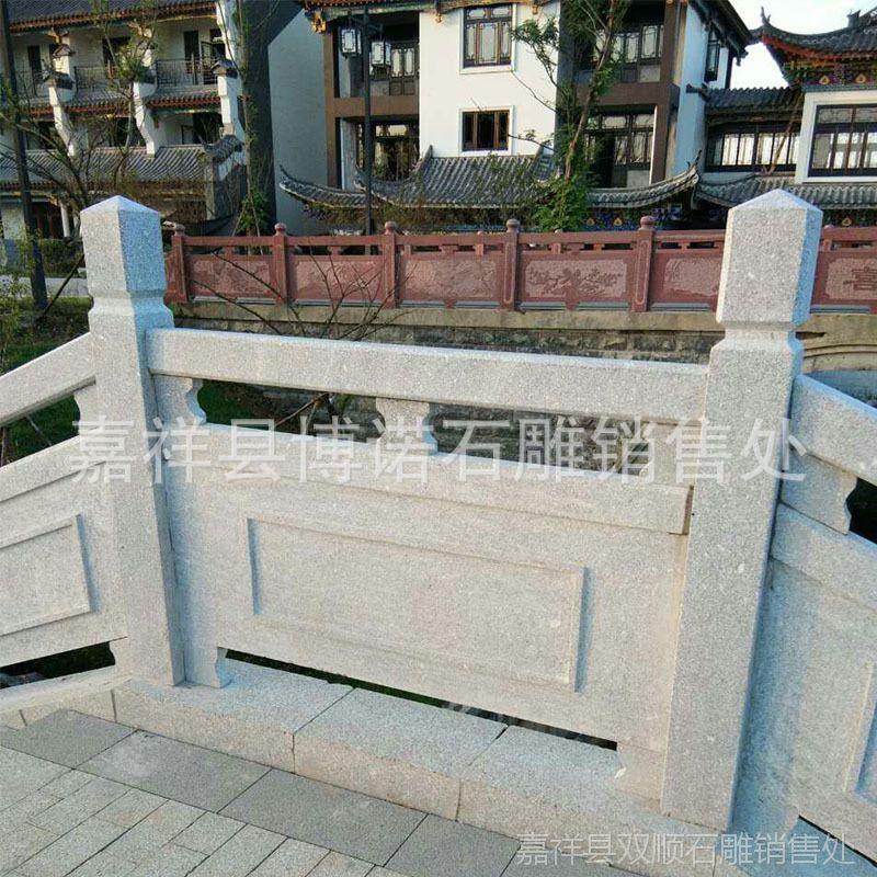 定做石雕栏杆 园林石雕栏杆  荷花文案栏杆