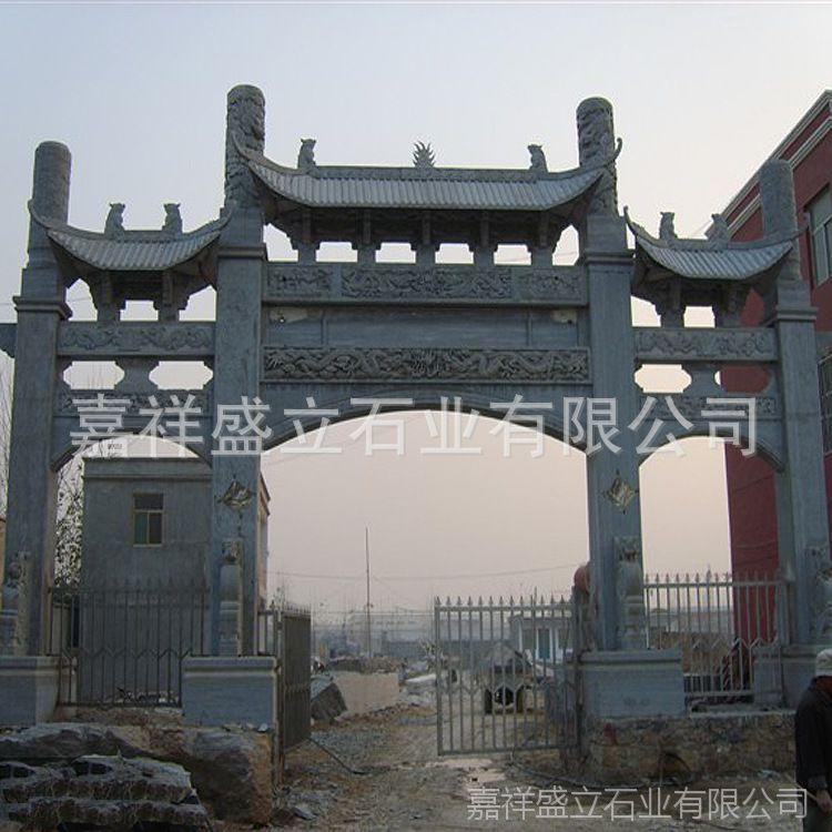 厂家直销石雕牌楼古建门楼 村口广场石头牌楼 免费安装