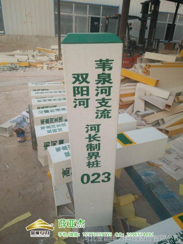 集宁复合材料兰州输气分公司西部管道标志桩价格