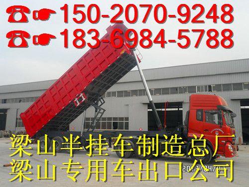 铸造辉煌挂车7.5米自卸车价格
