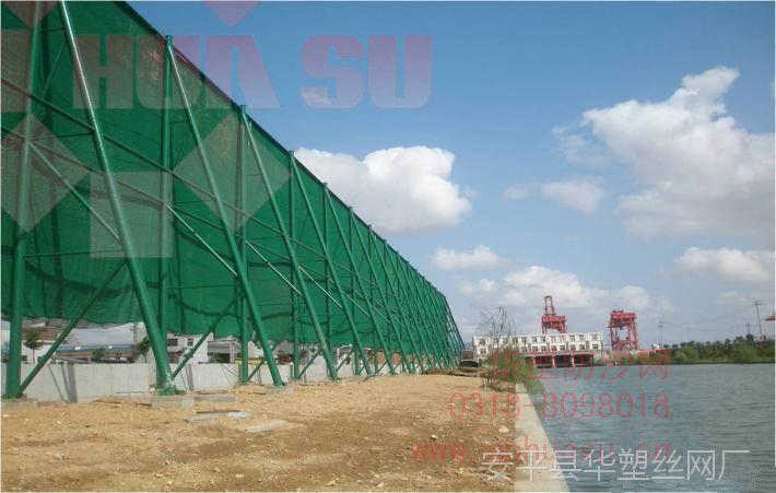 【厂家直销】防沙网、公路防沙网、铁路防沙网、油田防沙网