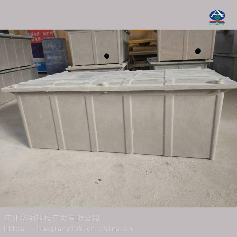 HH-T1-S 智能型光缆保护箱 河北华强