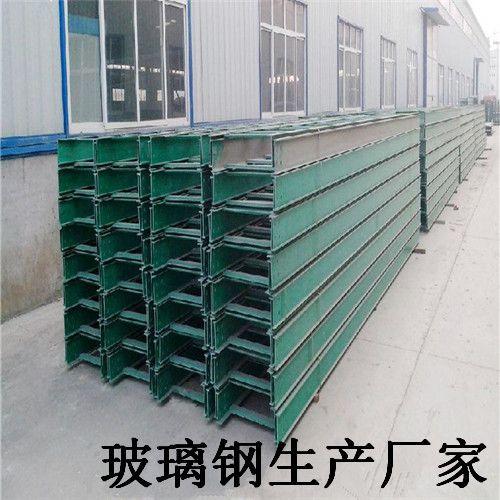 南昌青云谱玻璃钢梯式抗老化桥架厂家直销