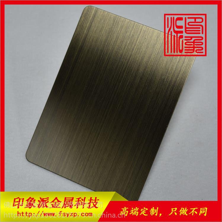 厂家供应正品304镀黑青古铜不锈钢镀铜板