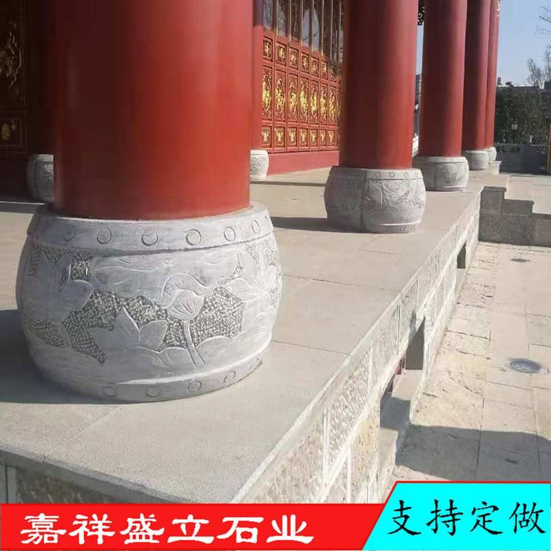 园林古建柱脚石  石雕柱顶石 大理石底座柱墩 寺庙广场围柱石