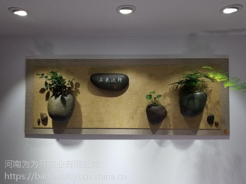 八斗石艺 石头花盆礼品 创意石头壁挂盆景 石头鱼缸 石头花卉产品