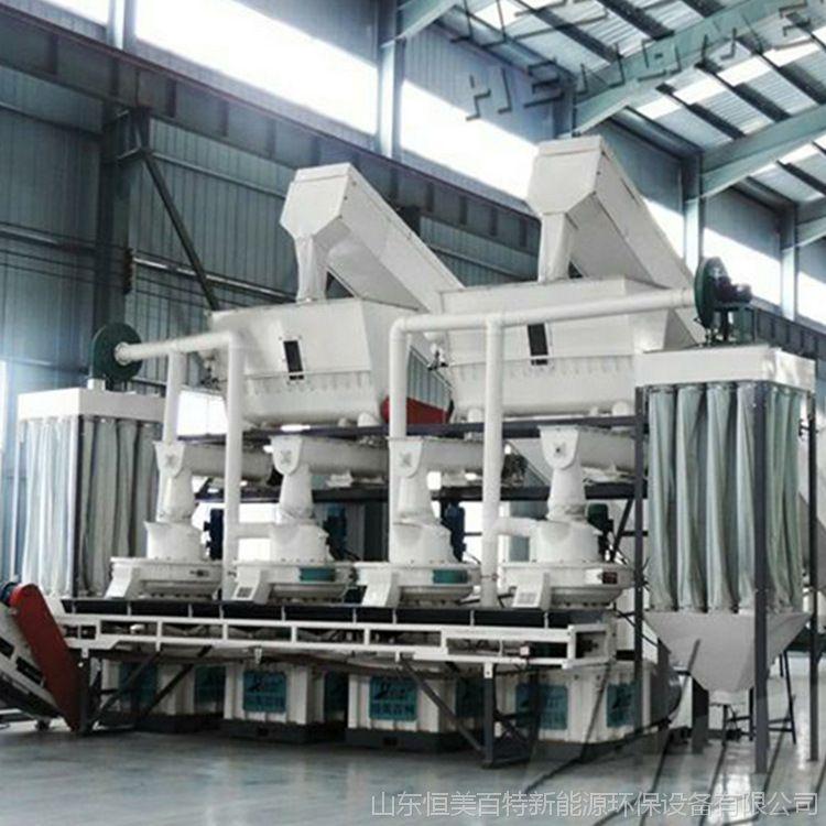 恒美百特免黄油颗粒机型号 时产1至1.5吨木屑颗粒机生产线价格