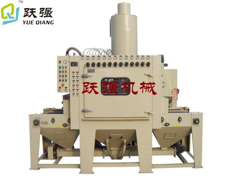 环保达标输送式自动喷砂机_YQ型输送式自动喷砂机定制厂家