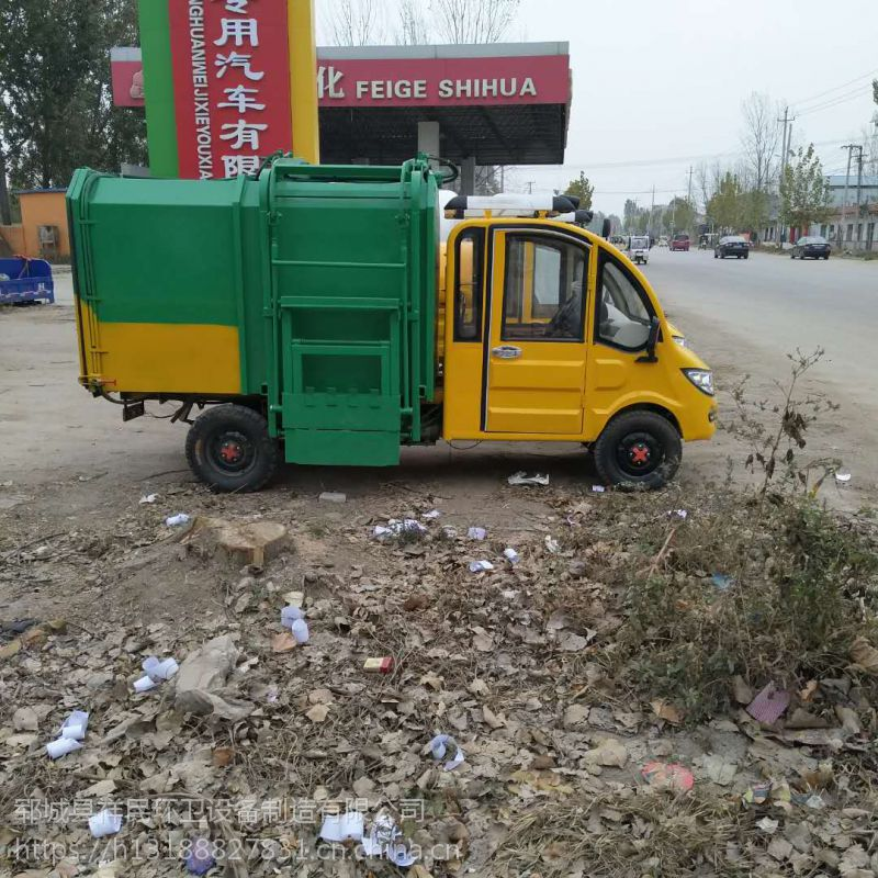 新能源电动垃圾车的价格 节能无噪音电动挂桶式垃圾车
