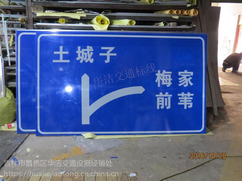 延吉市道路标牌制作哪家好