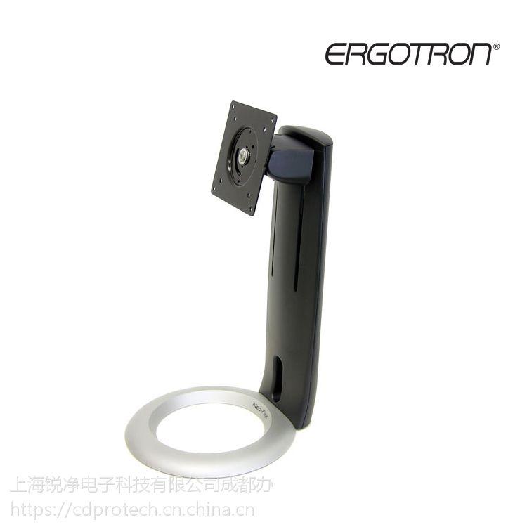 Ergotron爱格升电脑台式升降支臂33-310-060
