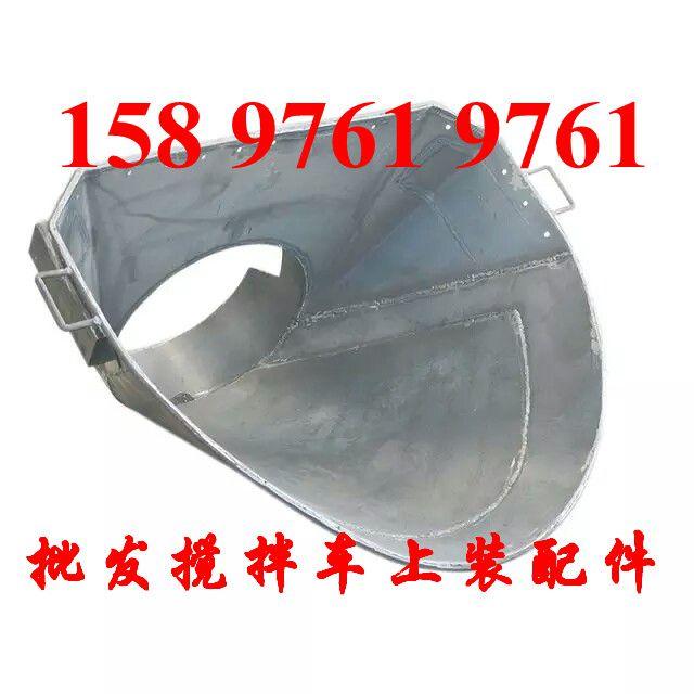 http://himg.china.cn/0/5_395_1001725_640_640.jpg