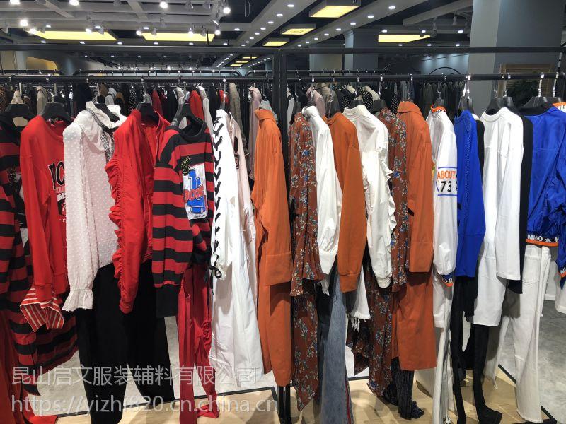 艾莲达现货多种款式多种风格库存杂款包品牌女装批发