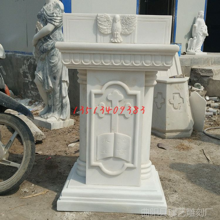教堂j讲经祭台 汉白玉大理石基督教圣经台雕塑摆件宗教栏杆板