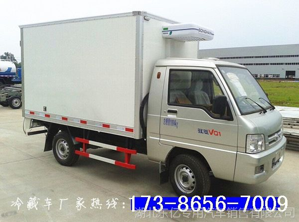 小型冷藏车价格报价|保温冷冻冷藏车批发|冷藏食品冷链运输车厂家