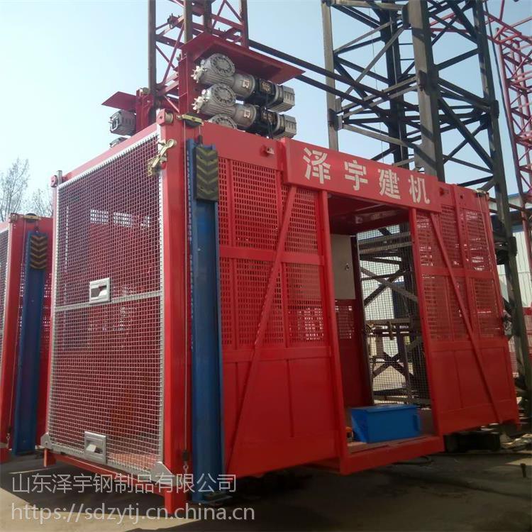 施工升降机 施工电梯生产厂家找山东泽宇