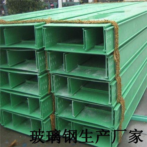 咸阳长武县玻璃钢梯式抗老化桥架专业生产定制