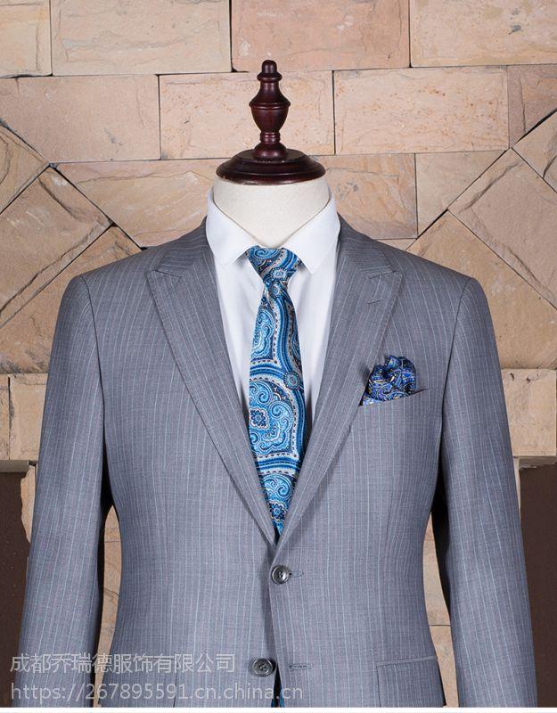 成都乔瑞德企业团装单排两粒扣平驳领公司职业装制服职业西服套装定制