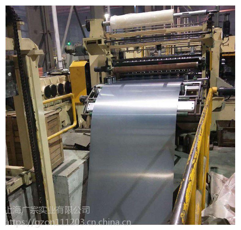 供应 进口浦项镀锌铝镁卷板合金Zn-3%Mg-2.5%Al耐候性自修复免维护户外专用