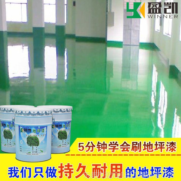 厂家直销 亮光地坪漆 环氧高光耐磨地坪面漆 水泥地面地坪漆