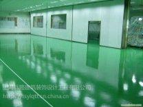 上海宝山区地面清洗公司 专业宝山区厂房地坪施工