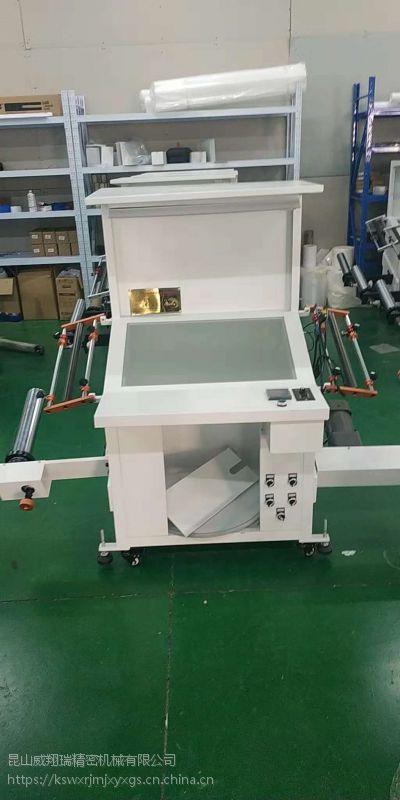 昆山威翔瑞wxr-320品检机标签商标品检机 品检双用机 光电追踪自动记个数记米数,可设置数值后自动