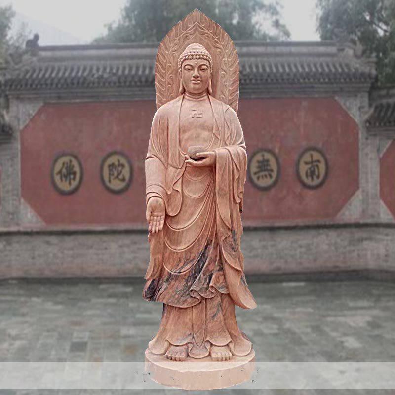 石雕佛像晚霞红立式神像寺庙供奉保平安释迦摩尼大肚弥勒佛雕塑摆件曲阳万洋雕刻厂家定做
