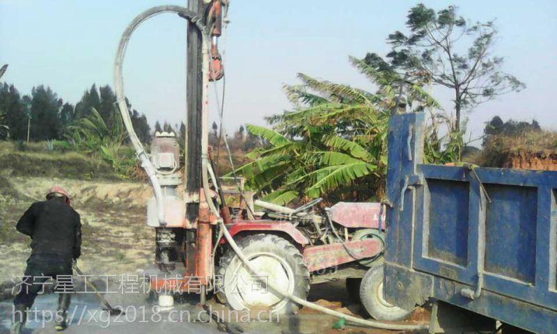 广西星工拖拉机式气动打井机 一体的打井设备