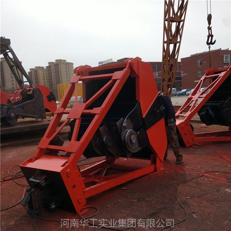 亚重2.5立方四绳双瓣多瓣抓斗 抓煤粉矿粉煤渣水渣机械抓斗 专业厂家
